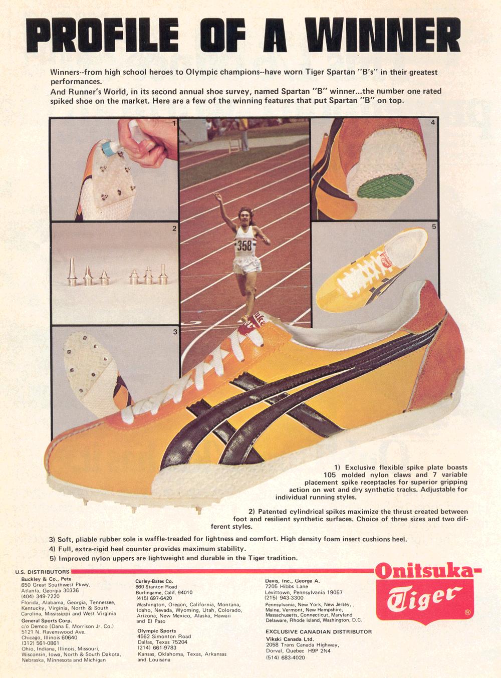 Retro Ad – July 1977 – Onitsuka Tiger