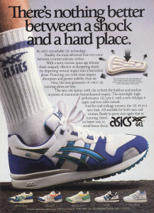 Asics Gel Technology Circa March 1989